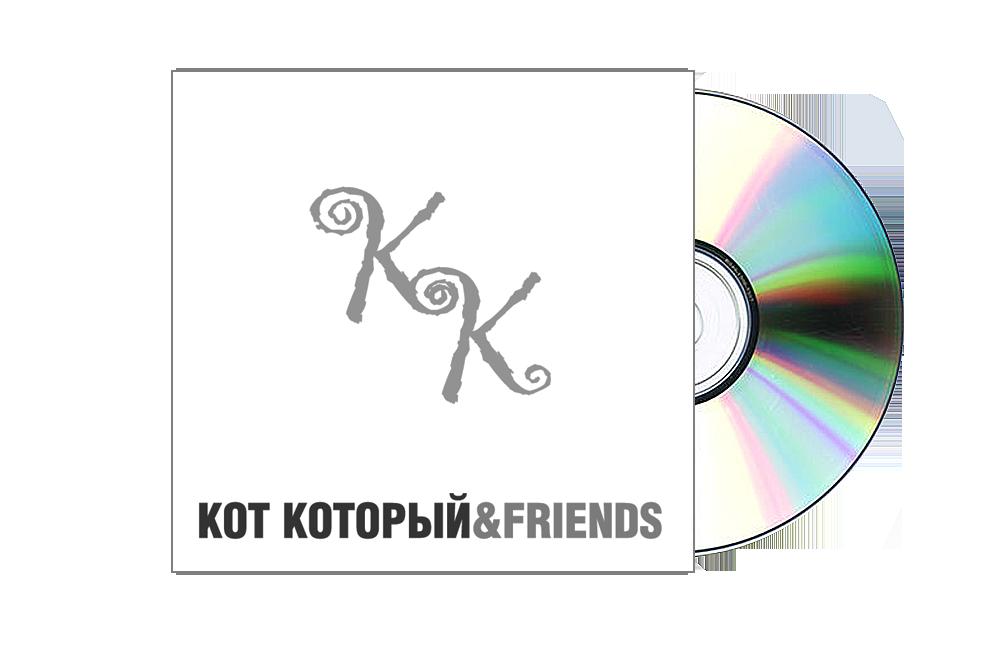 KK&friends
